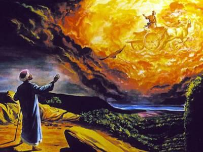 Elias subindo aos Céus