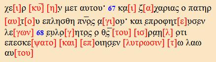 Papiro P4 em Lc 1:67