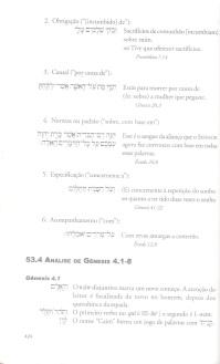 Significados de `al, conforme Ross (continuação).