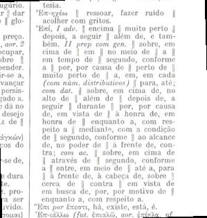 Epi - Dicionário de Isidro Pereira