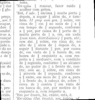 Epi, segundo o dicionario Grego-português de Isidro Pereira