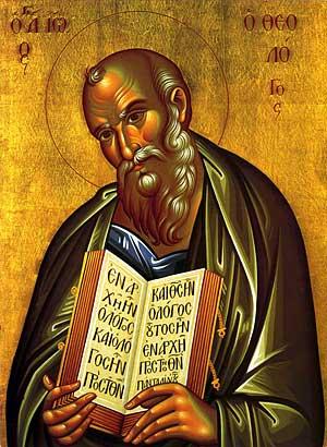 Ícone de João Evangelista com o Prólogo de Seu Evangelho